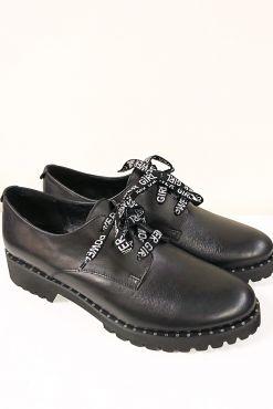 Sidabriniai odiniai bateliai KARINO GIRL POWER leather shoes